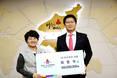 하우동천 최원석 대표, 사랑의 열매 1억 기부