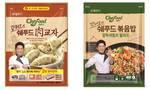 롯데푸드, 강레오 셰프와 손잡고 가정간편식 '쉐푸드' 출시
