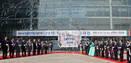 '대한민국식품대전' 참가기업 모집