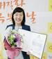 제일병원 류현미 교수, 보건복지부 장관 표창