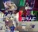 포켓샌드송 공식 음원, 뮤직비디오 인기