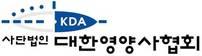 4차산업혁명 주인공, 미래 영양사 집결~