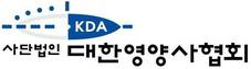 4차 산업혁명 주인공, 미래 영양사 집결~