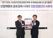 유한양행 이정희 대표, 한국 전문경영인대상 수상