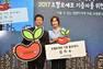 배우 김지수씨, 가톨릭조혈모세포은행 홍보대사 위촉