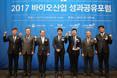 보령제약,  '바이오산업포럼'서 산기평 원장상 수상