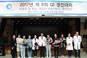 동남권원자력의학원 2017 QI경진대회 개최