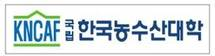 한국농수산대학, 여성지원율 역대 최고