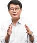 김광수 의원, '불법 사무장병원 방지법' 발의