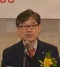 부산 중구의사회 2018정기총회