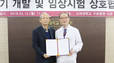 고대구로병원 의료기기임상지원센터 SGS코리아와 업무협약