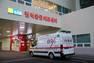 순천향부천병원, 설 연휴 권역응급의료센터 운영