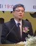 부산진구의사회, 김태진 회장 인준