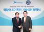 JW홀딩스, 세계 최초 췌장암 조기 진단키트 상용화 추진