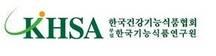한·중 건강기능식품 정보교류회
