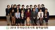 한국QI간호사회, 봄 학술대회 성료