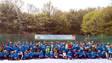 보건의약단체 사회공헌협의회 신아원 체육대회 참가