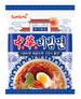 중국식 불맛과 새콤달콤 비빔면의 조화