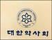 대한약사회 24일 총회소집 유보 결정