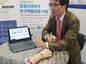 바이오코리아2018, 부산대병원 재활보조기기 선보여