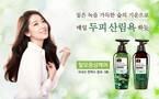 려(呂) '두피 청정 샴푸' 2종 출시