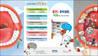 치협, 치과에 특화된 금연치료 홍보물 제작