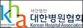 병원협회, 19개 상설위원회 구성 완료