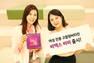 GC녹십자, 여성용 고함량 비타민 '비맥스 비비' 출시