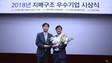 CJ프레시웨이, '2018 지배구조 우수기업'