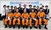 서울시약사회, 119대원 5명 성금 500만원 지원
