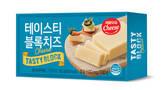 서울우유,  '테이스티 블록치즈' 출시