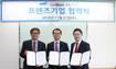 신약개발 비임상 대행 '원 스탑 솔루션' 서비스