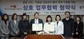 중앙 난임‧우울증상담센터-육아방송 업무협약 체결